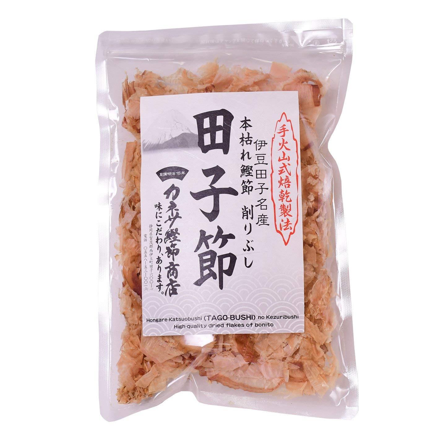西伊豆 田子 かつおぶし 手火山式焙乾