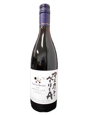 ワイン 山梨マスカットベリーA
